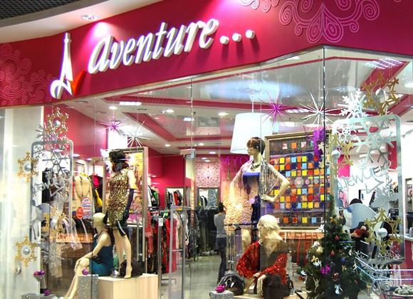 Магазин Красная Площадь В Краснодаре Женская Одежда